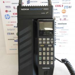 NOKIA TALKMAN 620
