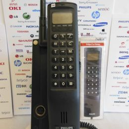 1º LOS + ANTIGUO Philips AP-4000