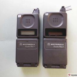 MOTOROLA Ejecutive Phone II